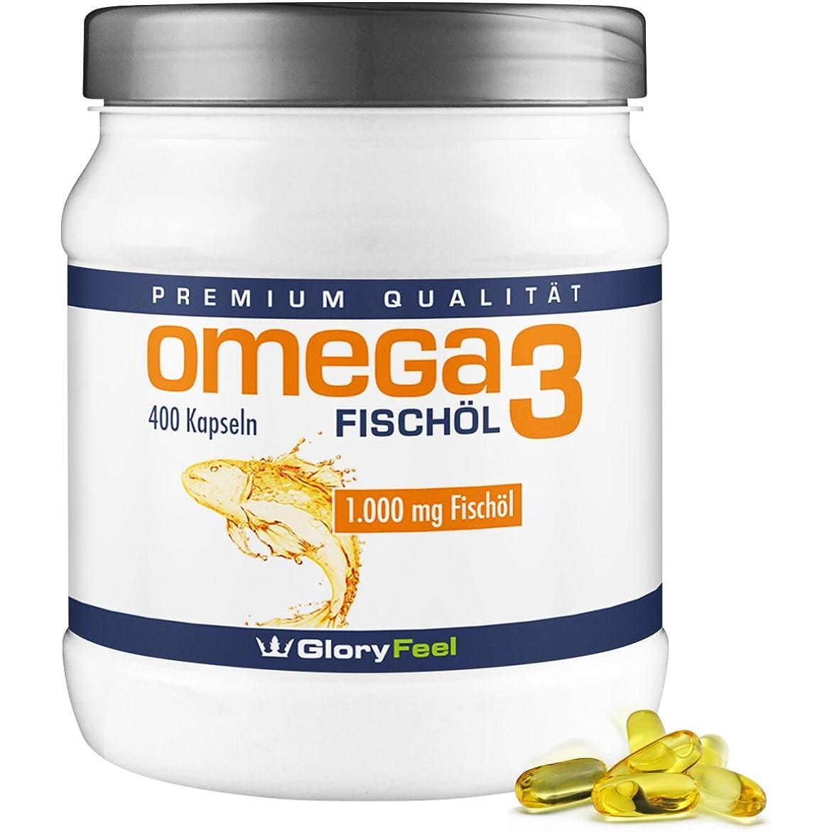 gloryfeel Omega 3 Fischöl-Kapseln