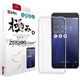 【極み。-KIWAMI-】 Asus ZenFone 3 ZE520KL ケース [5.2インチ]ZenFoneを美しく魅せる 極薄0.8mm 高品質 TPU 4点セット ( ZE520KL カバー *1 & 液晶保護フィルム*1 & ミニクロス*1 & 埃取りセット*1 ) 365日保証付き