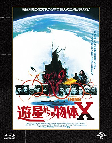 ホラー映画の遊星からの物体X