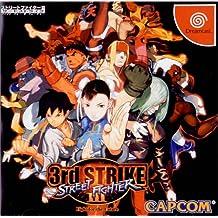 Street Fighter III: 3rd Strike Japanese Import