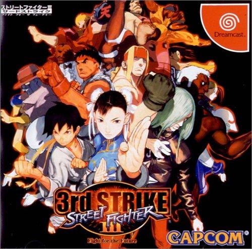 ストリートファイターIII 3rd STRIKE B00006641W
