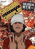 Samurai Champloo, Volume 5 (Episodes 17-20)