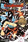 Tsubasa Reservoir Chronicle, Tome 8 par Clamp