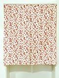 SVY Japanese Noren Doorway Curtain Tapestry, 100% Slub Cotton (Cherry Blossom, Medium)