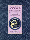 img - for Sashiko and Beyond: Techniques and Projects for Quilting in the Japanese Style book / textbook / text book