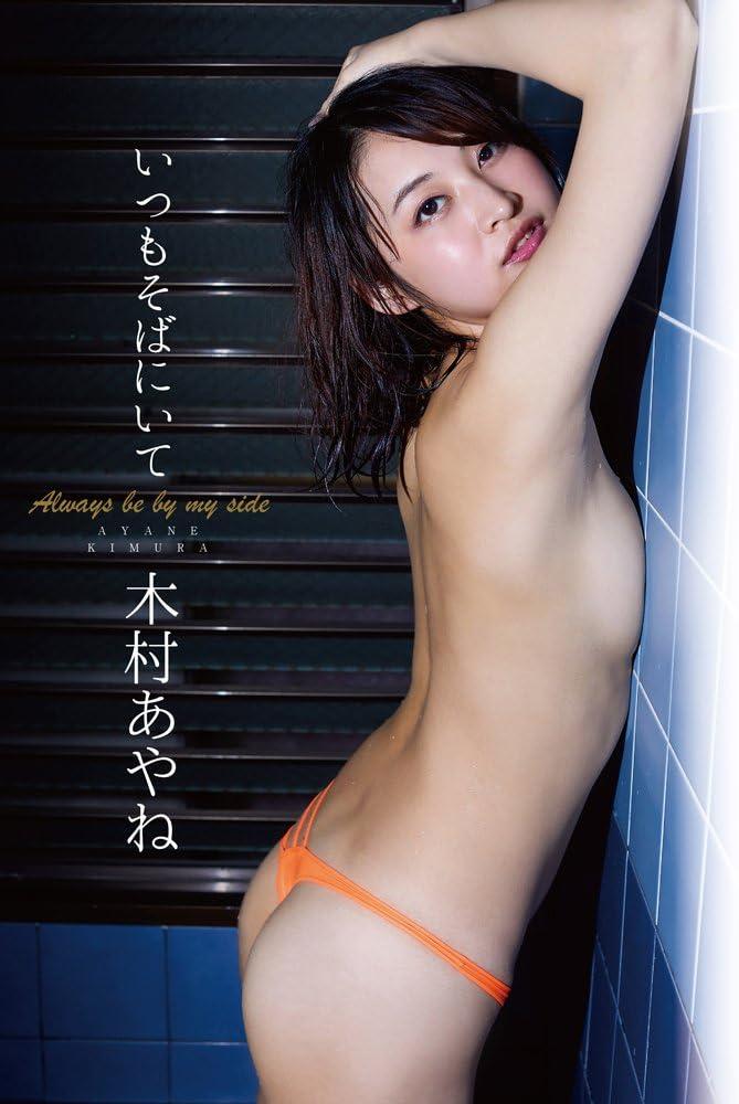 Gカップグラドル 木村あやね Kimura Ayane さん 動画と画像の作品リスト