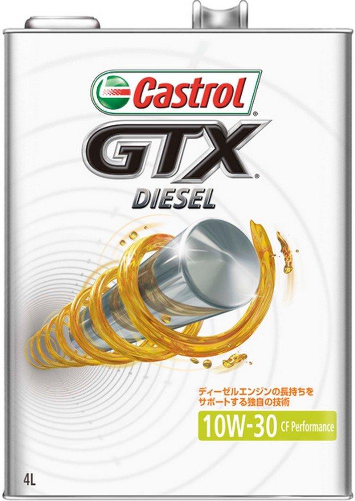 カストロール GTX Diesel 10W-30 CF