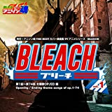 Netsuretsu! Anison Spirits The Best -Cover Music Selection- TV Anime Series Bleach Vol.1