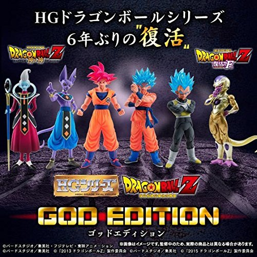 HG Dragon Ball Z GOD EDITION dbz