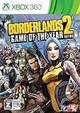 ボーダーランズ2 ゲーム・オブ・ザ・イヤー・エディション 【CEROレーティング「Z」】 - Xbox360