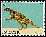 Psittacosaurus, Dinosaur -Handmade Framed Postage Stamp Art 21869AM