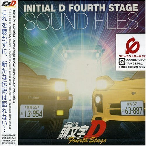 Initial D Fourth Stage Sound Files by Animation(O.S.T.) (2004-09-29)
