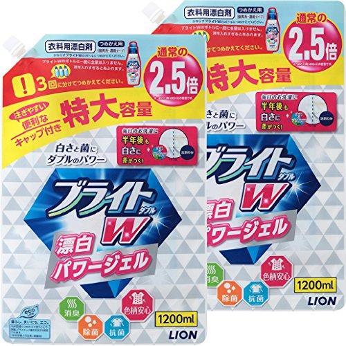 【まとめ買い 大容量】ブライトW 衣類用漂白剤 詰め替え 1200ml×2個