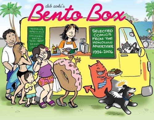 Deb Aoki's Bento Box: Selected Comics From The Honolulu Advertiser 1996-2006 by Deb Aoki (Illustrator) - Honolulu Shopping Mall