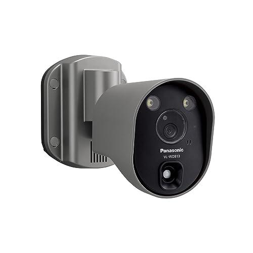 SDカードへの録画可能!パナソニック「ワイヤレスカメラ VL-WD813K」