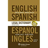 Essential English/Spanish and Spanish/English Legal Dictionary - 2nd Edition