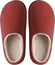 HOMESPON Womens Mens Slippers Waterproof Memory Foam Comfort Plush Lining Non Slip House Shoes Indoor Outdoor