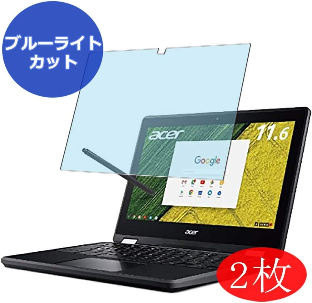 """【2 Pack】 Synvy Anti Blue Light Screen Protector for Acer Chromebook Spin 11 R751TN-N14N 2017 11.6"""" Anti Glare Screen Film Protective Protectors [Not Tempered Glass]"""