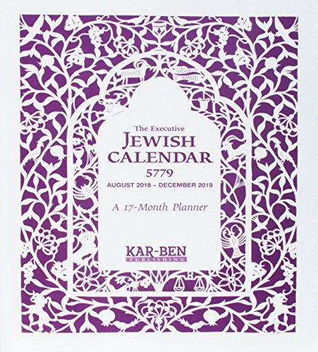 Executive Jewish Calendar 5779