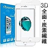 【3D 密着】AMOVO iPhone 8 フィルム 炭素繊維 アイフォン 7 ガラスフィルム 全面保護 ケース対応 光沢 強化ガラス (白)