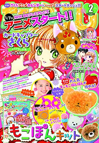 Megami MAGAZINE February 2018 for sale  Delivered anywhere in USA