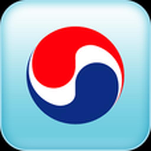 Korean Air (Company)