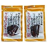 さんまじゃあきー 40g×2袋 北海道産の秋刀魚を使った珍味(サンマジャーキー) 釧路市漁業協同組合 スティックタイプ(道東沖のサンマ)おつまみ・おやつ・お茶請けに さんまジャーキー