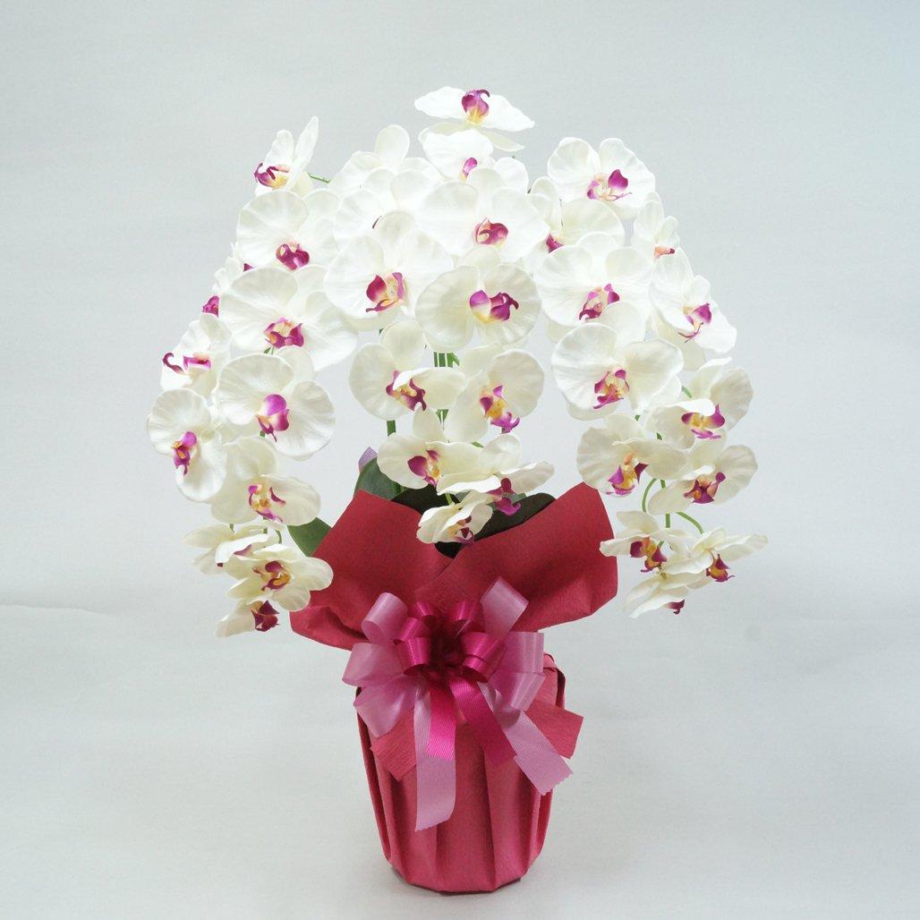 高級胡蝶蘭3本立ち(光触媒)シルクフラワー造花 (ホワイト/ビュティー) B0159SCUOQ  ホワイト/ビュティー
