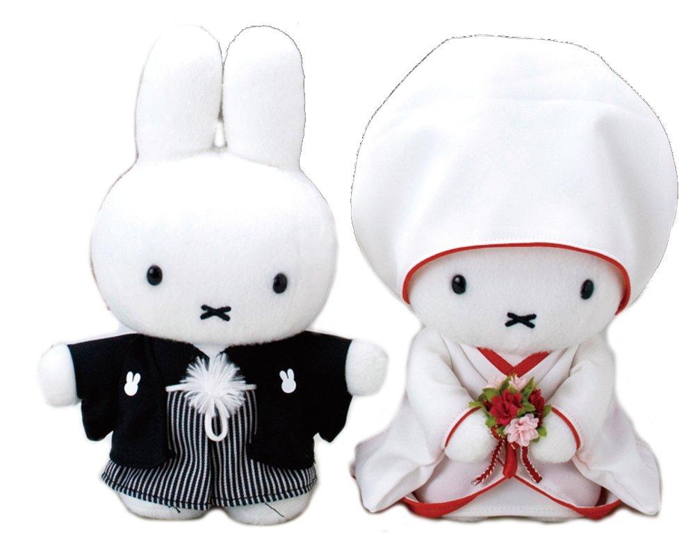 Bruna Kimono Wedding Doll by Sekiguchi