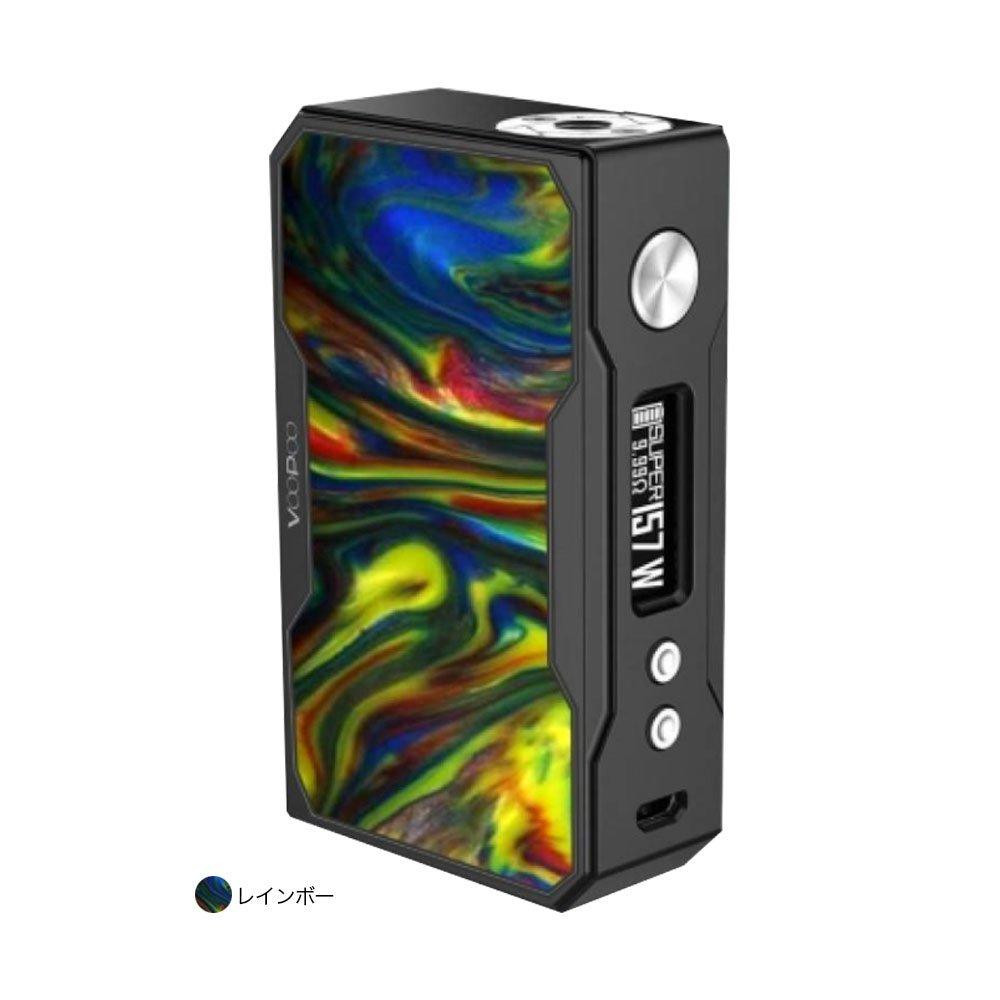 VAPE 電子タバコ VOOPOO DRAG 157W TC Box Mod Resin(ブープードラッグ157W)選べるカラー5色 (③ レインボー) B077D3TC86 ③ レインボー ③ レインボー