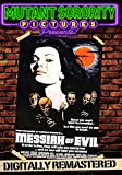 Messiah of Evil - Digitally Remastered