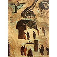 中国石窟:敦煌莫高窟3