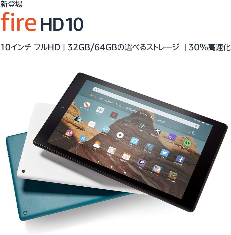 【Newモデル】Fire HD 10 タブレット ブラック (10インチHDディスプレイ) 32GB[予約]