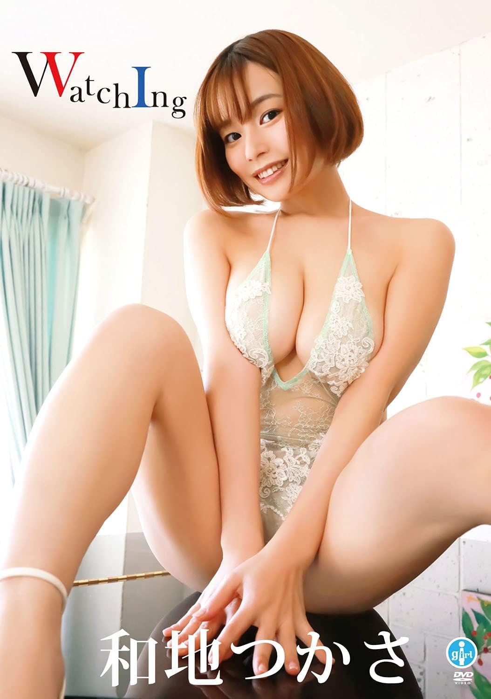 Iカップグラドル 和地つかさ Wachi Tsukasa さん 動画と画像の作品リスト