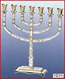 Seven Branch Brass Menorah. Brass with Mother of Pearl Inlay. 7 Light-7 Branch Menorah