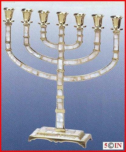 Seven Branch Brass Menorah. Brass with Mother of Pearl Inlay. 7 Light-7 Branch Menorah