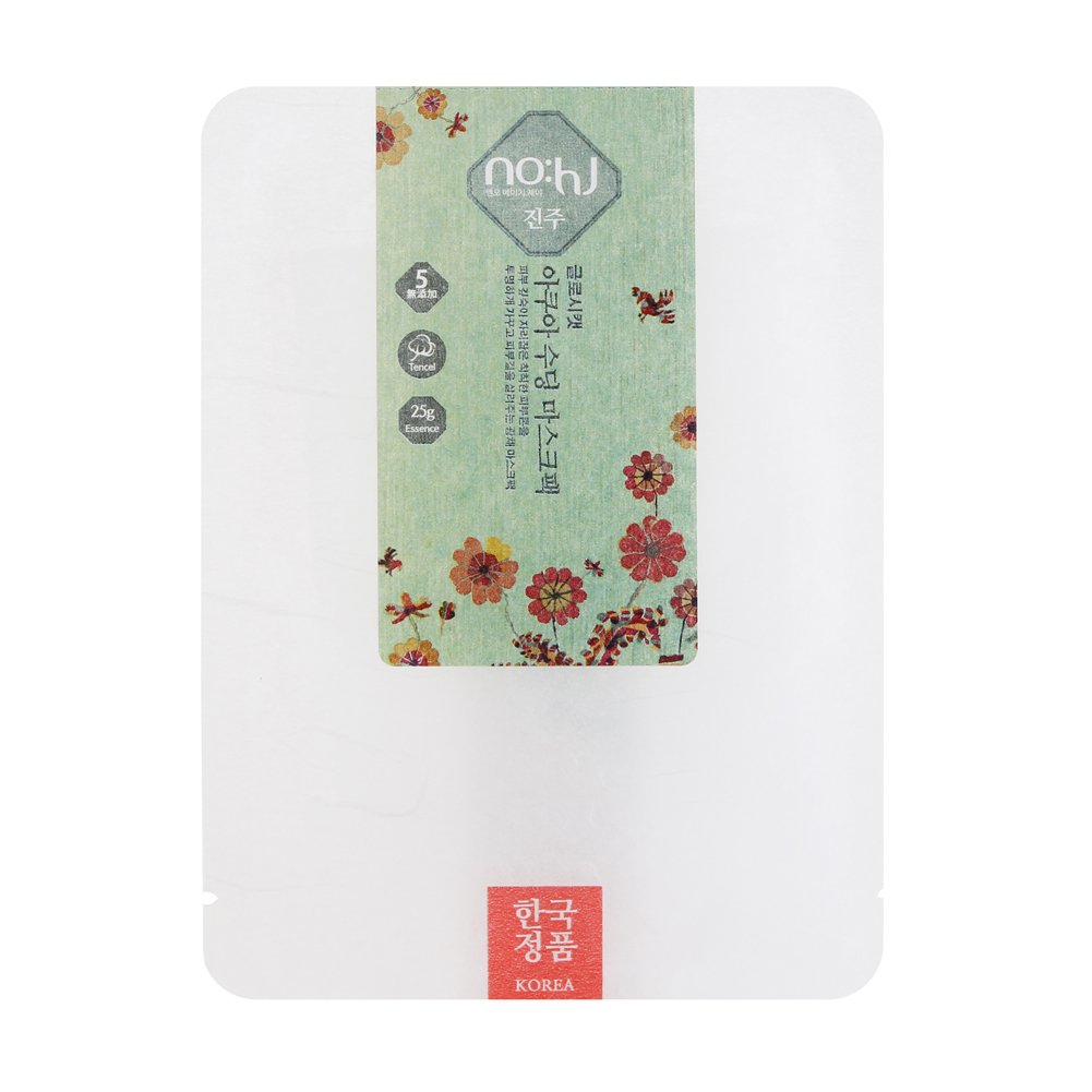 NOHJ Aqua Soothing Sheet Mask 10 Sheets Natural Ingredients Ample Essence Hypoallergenic Pearl