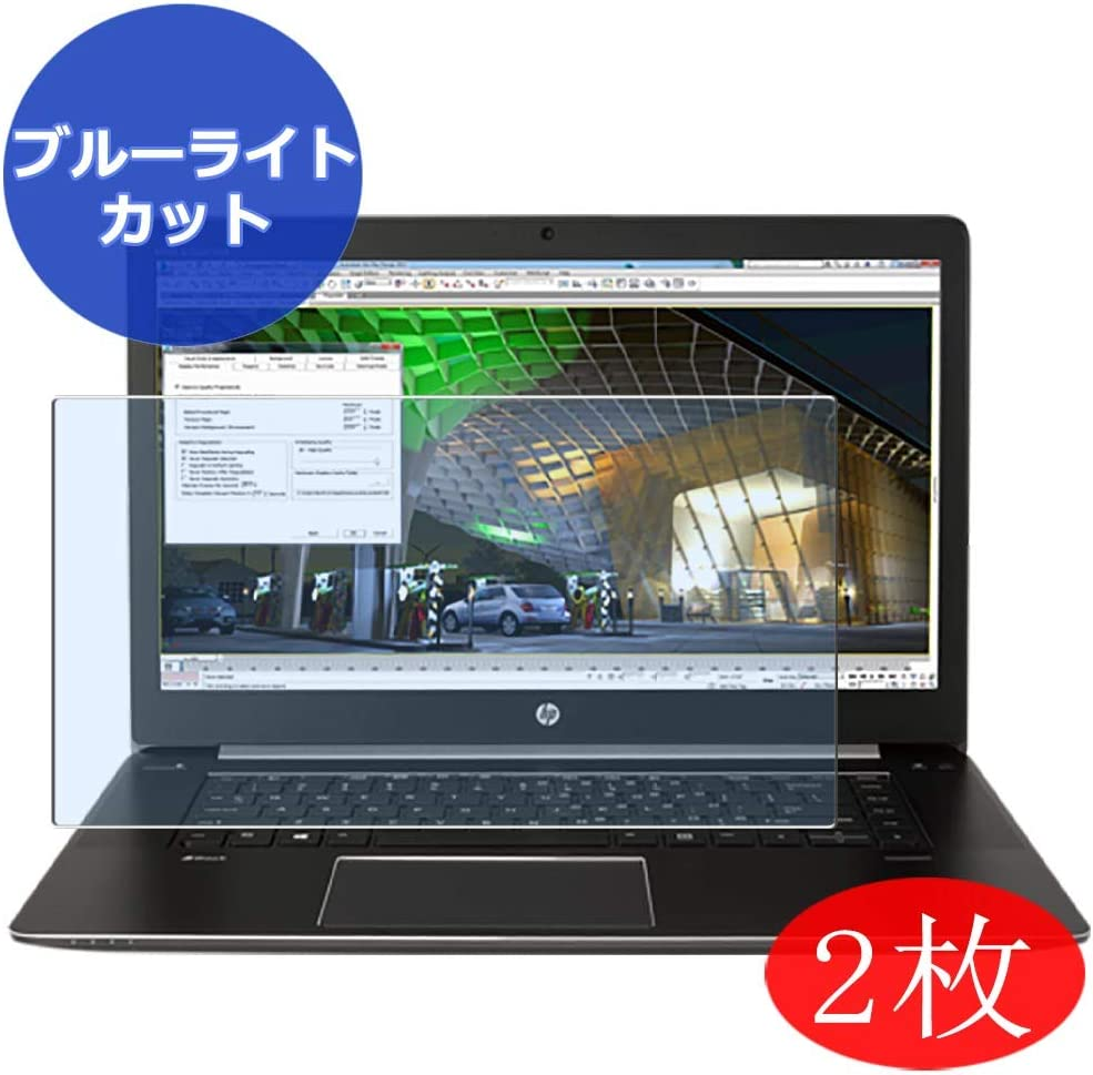 """【2 Pack】 Synvy Anti Blue Light Screen Protector for HP ZBook Studio G3 15.6"""" Screen Film Protective Protectors [Not Tempered Glass]"""