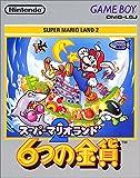 Super Mario Land 2%2C 6 Golden Coins%2C