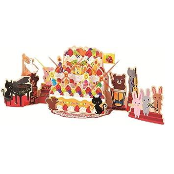 Amazon.com: Feliz Cumpleaños Orquesta sonido – Blow Out ...