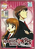 ITAZURA NA KISS - COMPLETE TV SERIES DVD BOX SET ( 1-25 EPISODES )