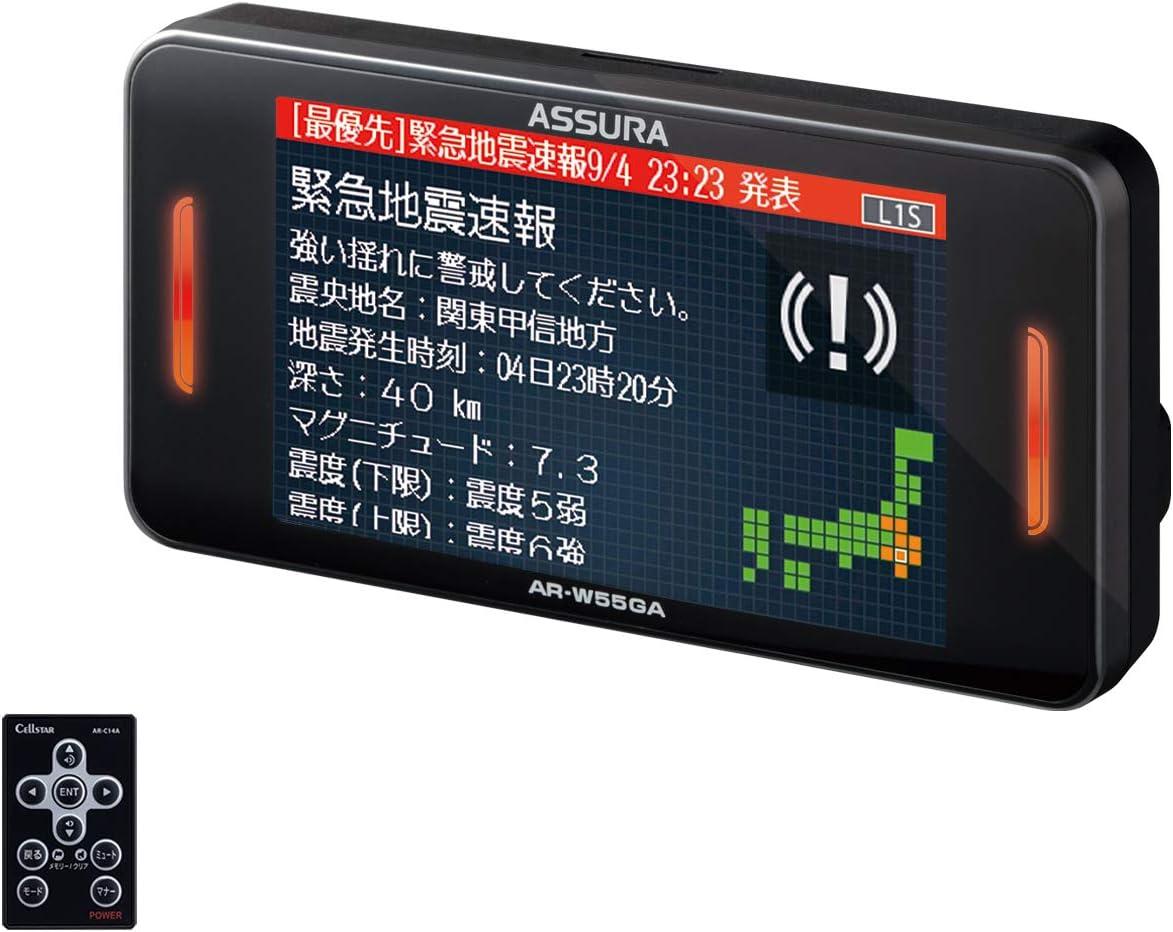 セルスター レーダー探知機 AR-W55GA