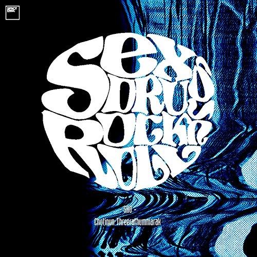 Sex drugs rock n roll mp3