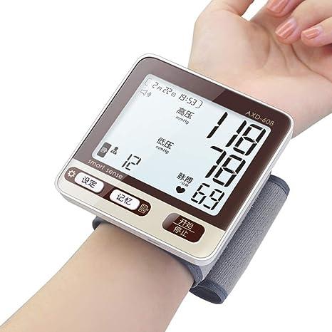 血圧 計 正確