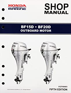 amazon com honda bf75 bf90 a model marine outboard service repair rh amazon com Honda BF50A Outboard Parts Honda BF50A Outboard Parts