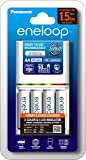 Panasonic K-KJ55MCC4TA Ni-MH Batteries, RTU, 1hr Charger