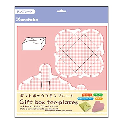Amazon Kuretake Gift Box Template Heart Swirl Japan Import