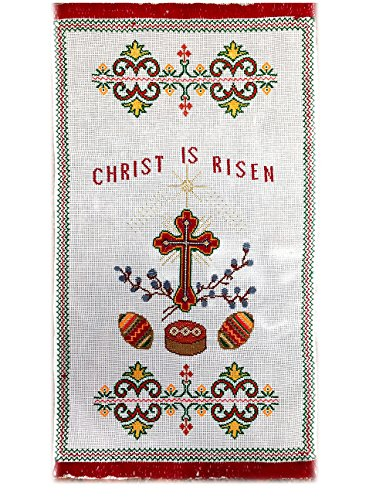 Christ Is Risen Sign Pysanky Eggs Fabric Pascha Easter Basket Cover 22 Inches (Easter Basket Cover)