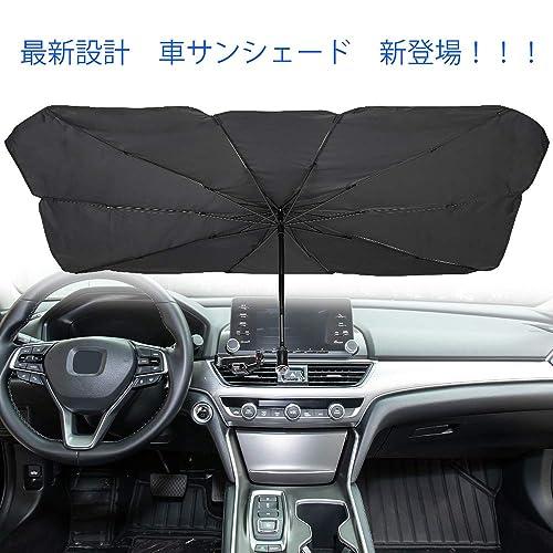 SubaMoto 車用パラソル ガラスハンマー付き Lサイズ 79*145CM