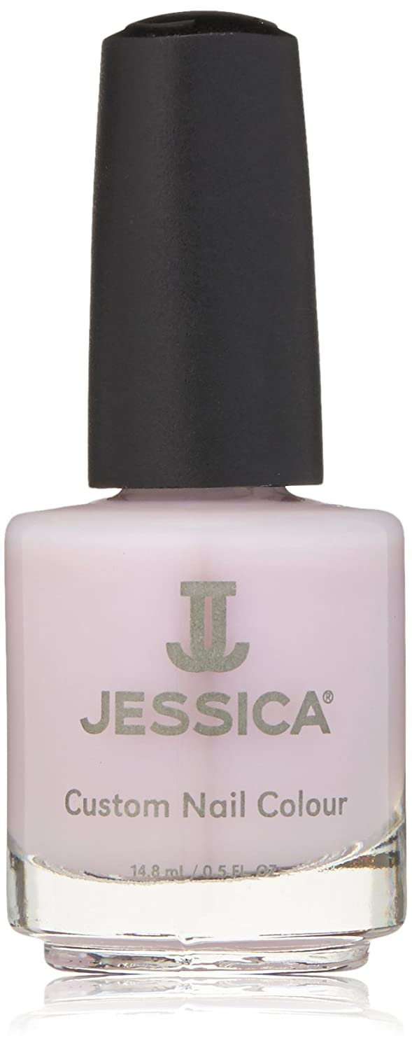 Amazon.com: Jessica Custom Nail Colour, I Do: Luxury Beauty